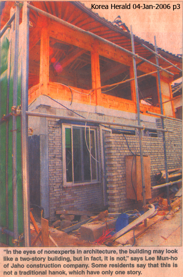 New, Two Storey home in Kahoidong 31-95 / 가회동 31-95
