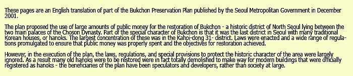 These pages are an English translation of part of the Bukchon Preservation Plan published by the Seoul Metropolitan Government in December 2001.