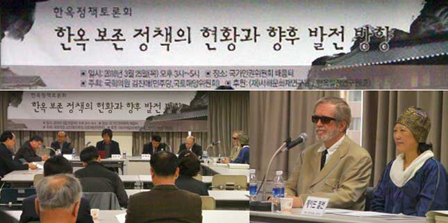 David & Jade Kilburn at the Human Rights Committee Study Centre in Seoul
